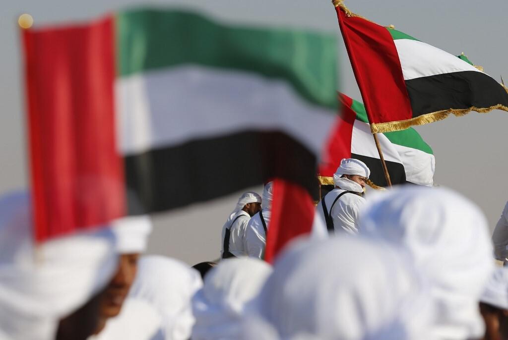 الأرباح الصافية لأكبر بنك في الإمارات تهبط 16% في 2020