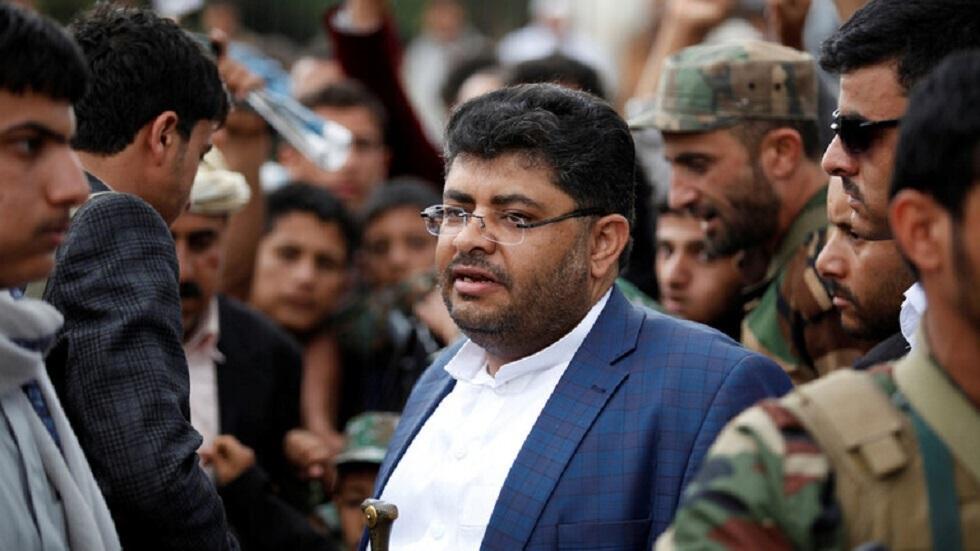 محمد علي الحوثي: على واشنطن أن تحظر الدعم العسكري للسعودية