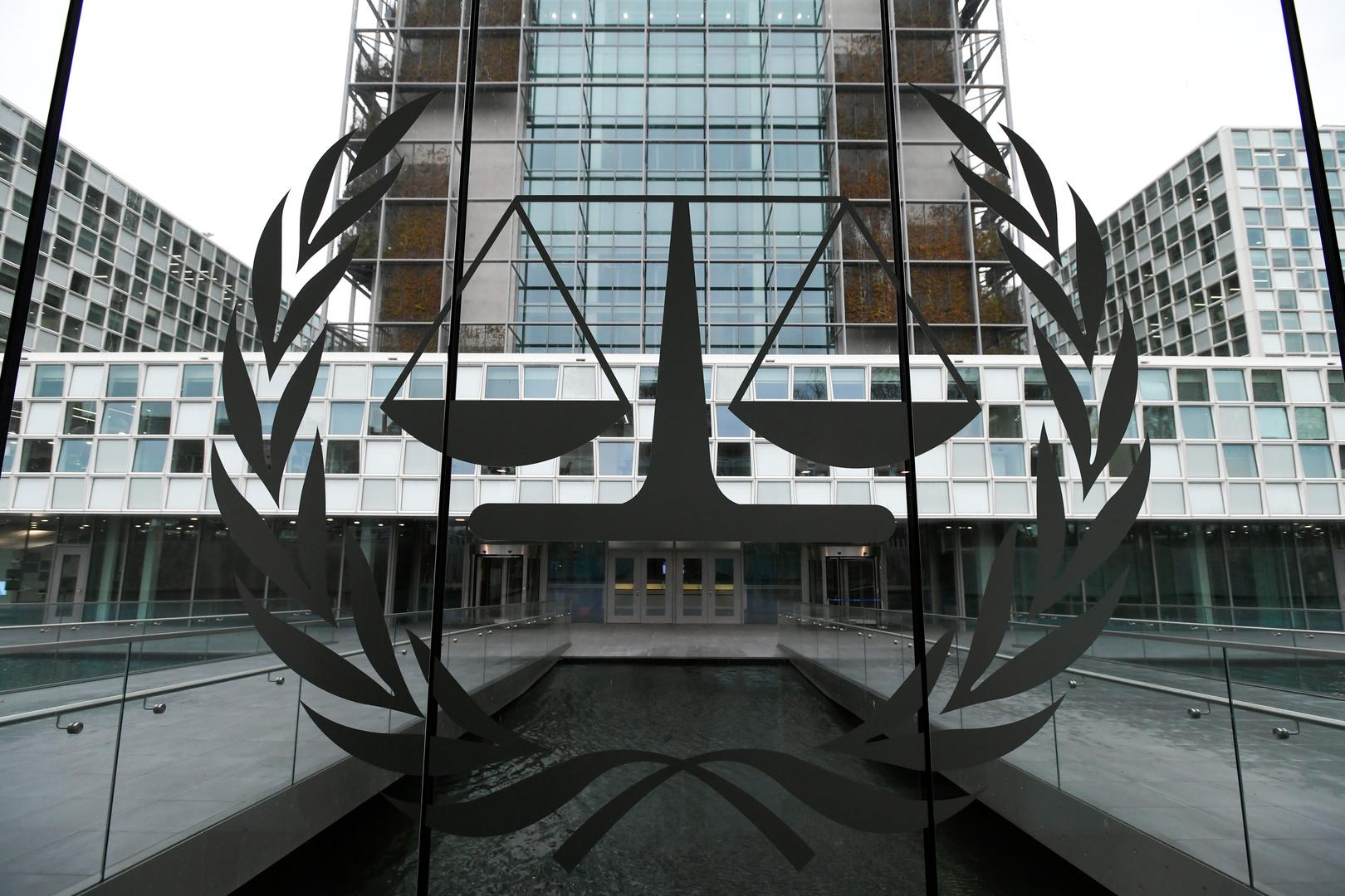 إدارة بايدن تنوي إعادة النظر في العقوبات ضد المحكمة الجنائية الدولية