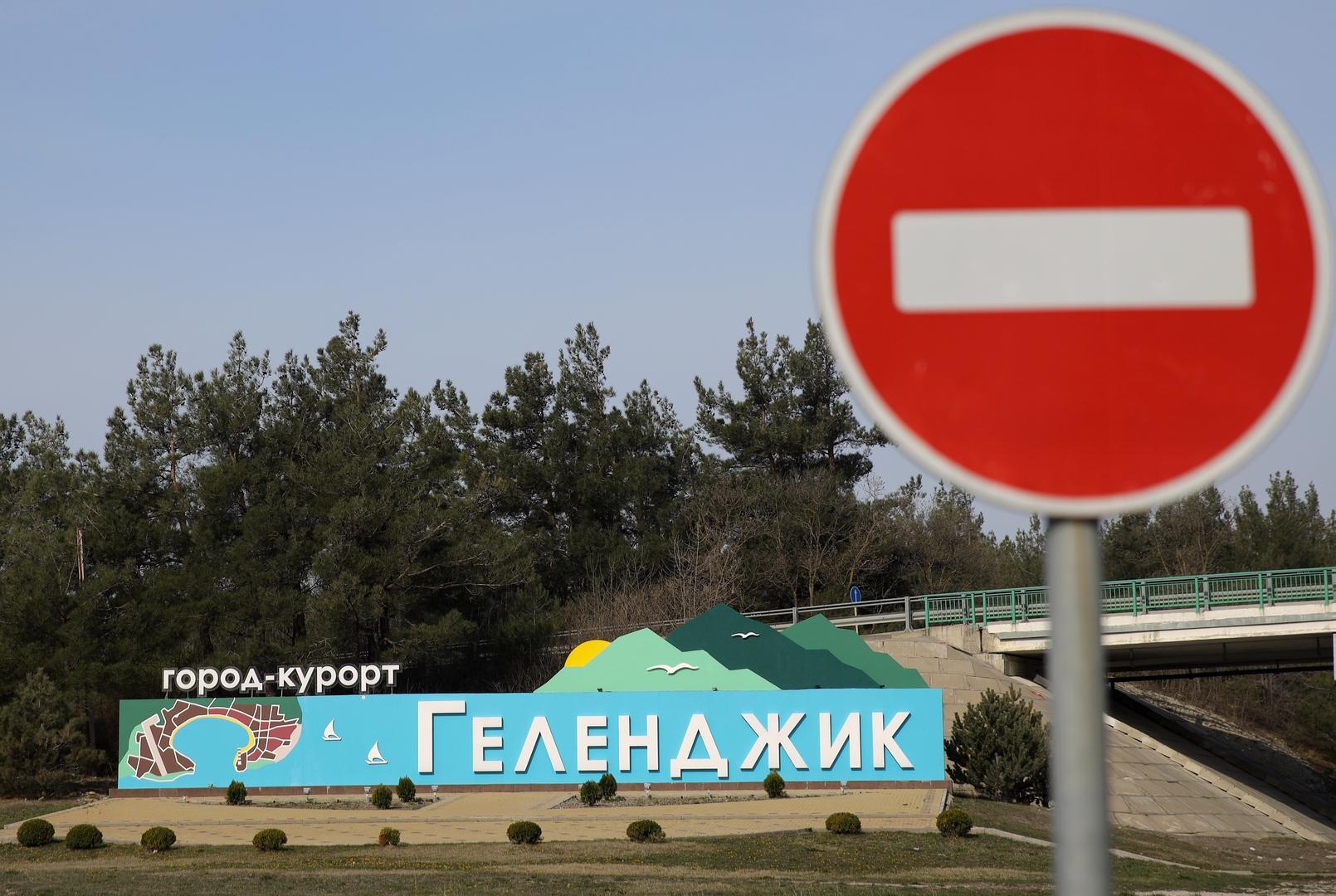 جهاز الأمن الفدرالي الروسي يوضح خلفيات الحظر الجوي في منطقة غيلينجيك
