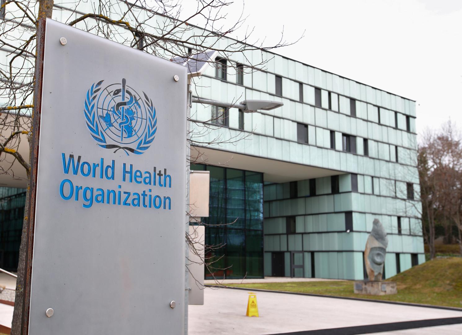 مقر منظمة الصحة العالمية في جنيف.