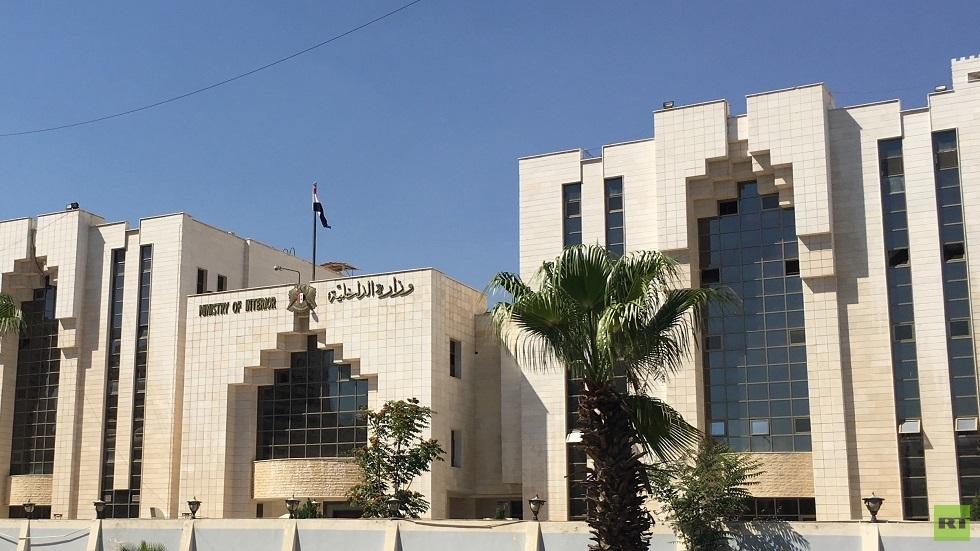 الداخلية السورية تنفي معلومات عن وفاة طالبة في حادثة