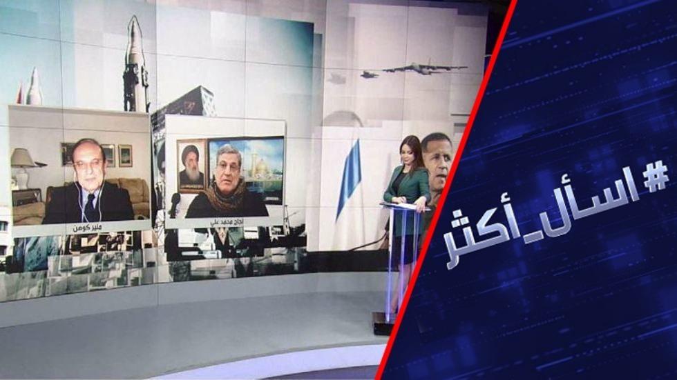 إسرائيل وضرب إيران.. هل تنفذ التهديد؟