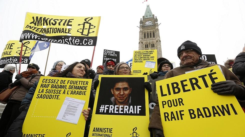 مظاهرة في العاصمة الكندية أوتاوا مطالبة بالإفراج عن المدون السعودي رائف بدوي (صورة أرشيفية)