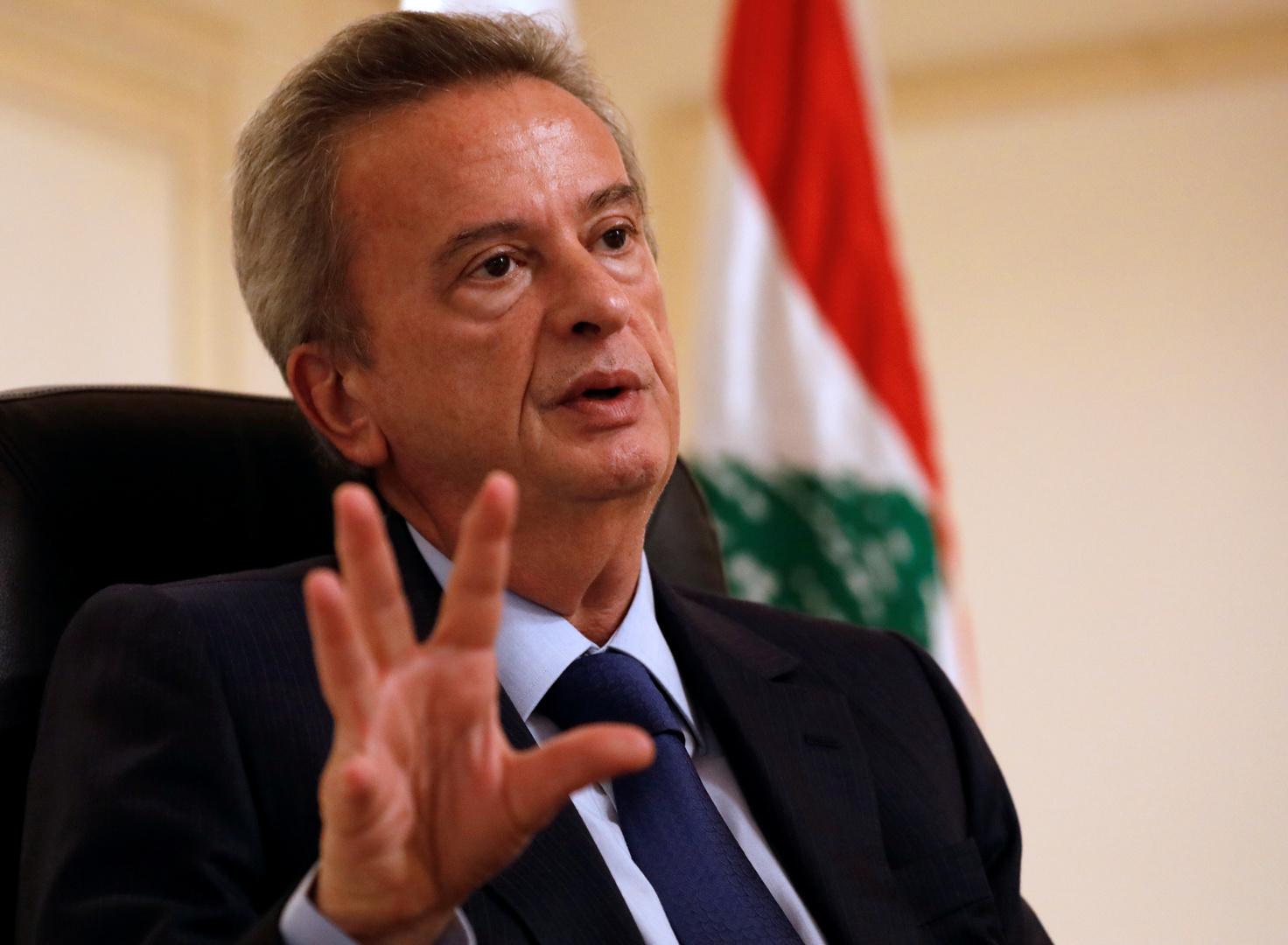 القضاء اللبناني يدعي على رياض سلامة