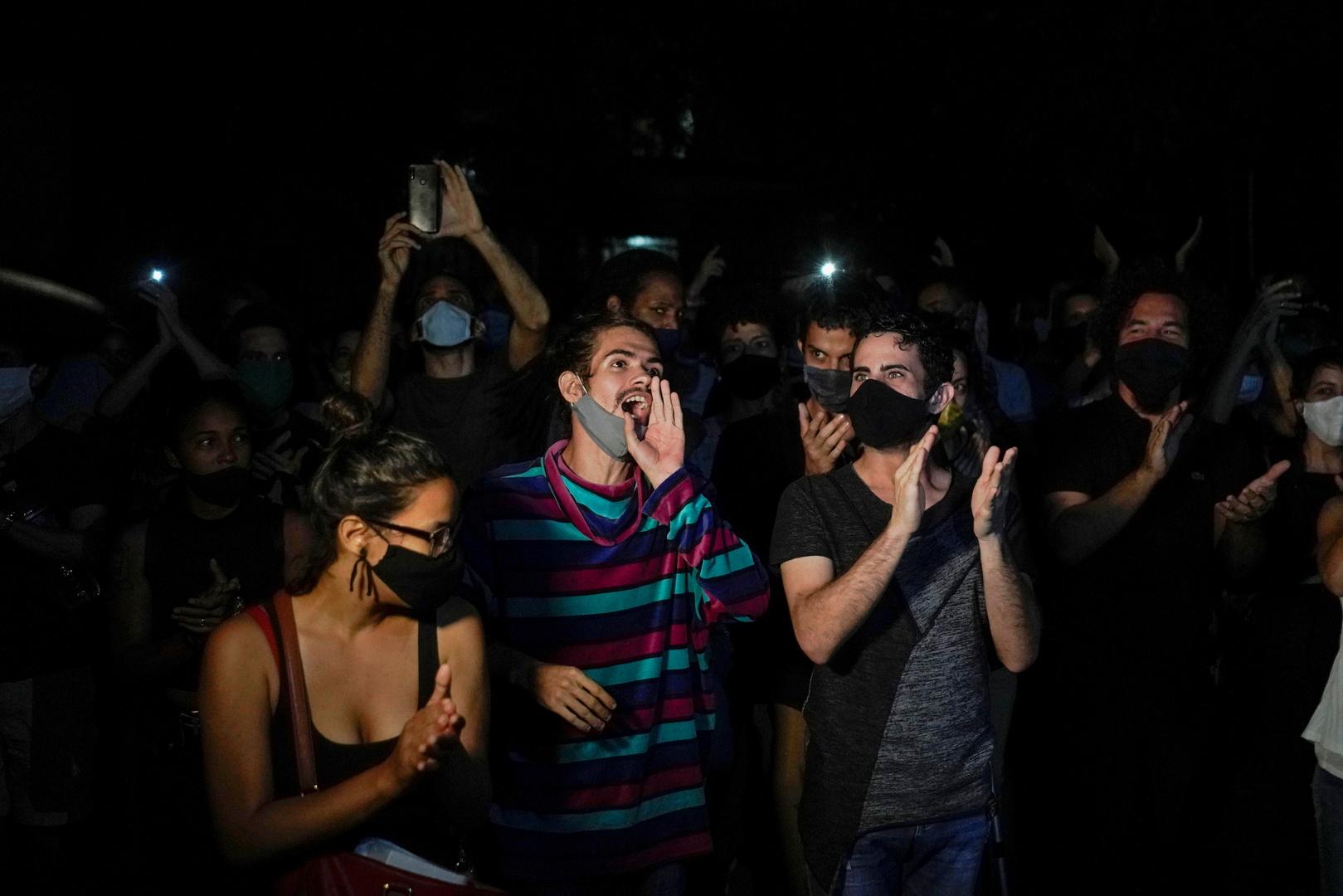احتجاج الناس تضامنا مع الفنانين المنشقين في هافانا، أرشيف