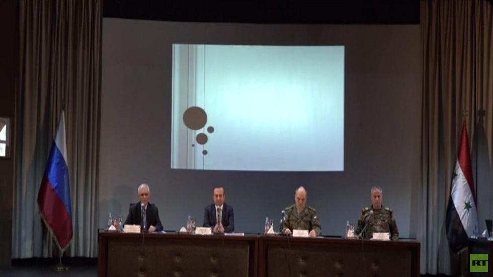 مؤتمر سوري روسي مشترك عن إنجازات المصالحة