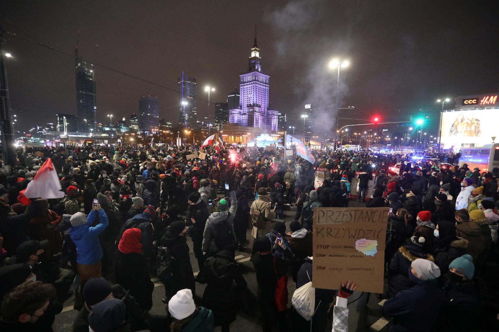 احتجاجات في وارسو