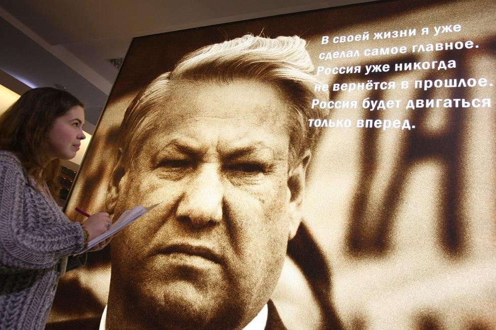 رئيس اتحاد التنس الروسي: يلتسين أنقذ روسيا من حرب أهلية