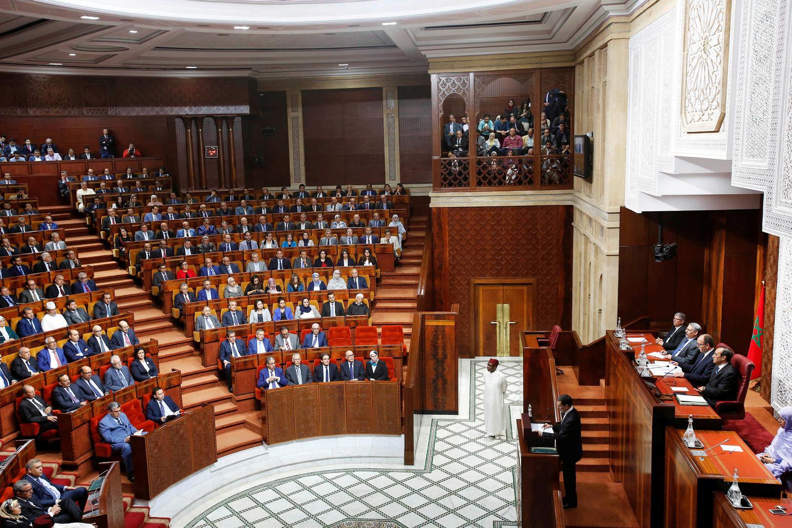 البرلمان المغربي في العاصمة الرباط.