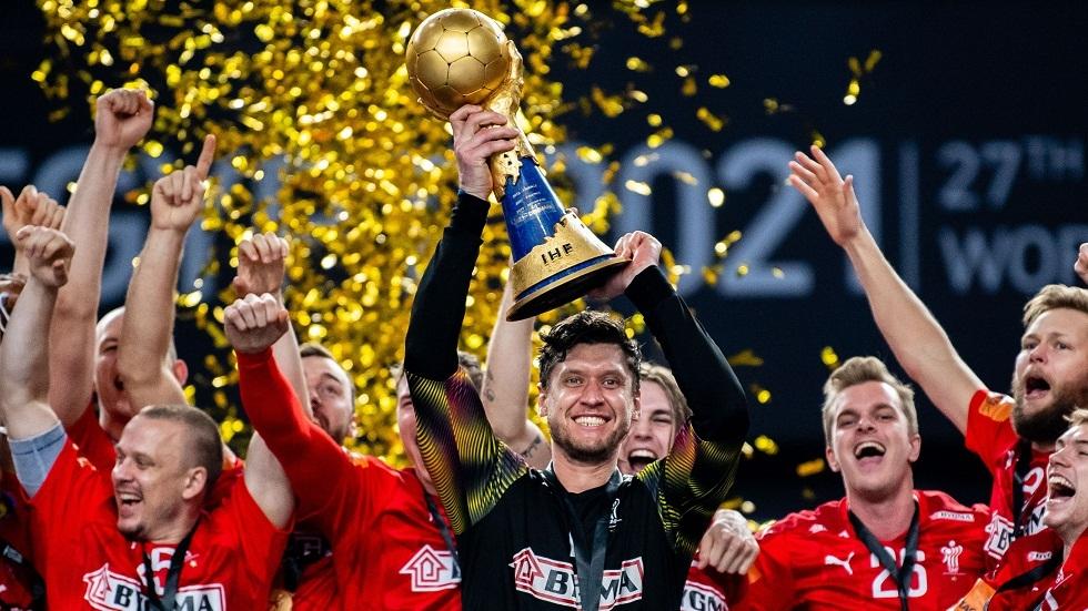 الدنمارك تتوج بكأس العالم لكرة اليد للمرة الثانية في تاريخها (فيديو)