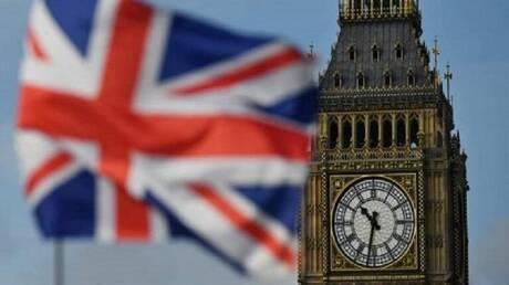قمة G7 في إنجلترا خلال 11 - 13 يونيو