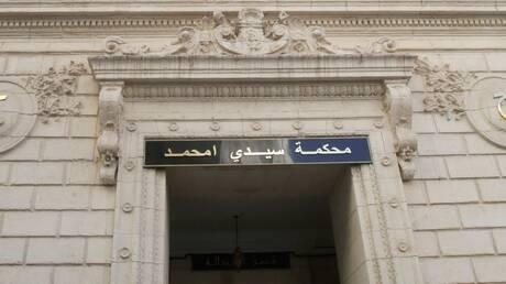 """الجزائر تحاكم سيدة على عتبة الـ 70 من العمر وفتاة بتهمة """"دعم الإرهاب"""""""