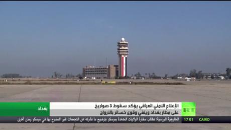 العراق.. 3 صواريخ تستهدف مطار بغداد