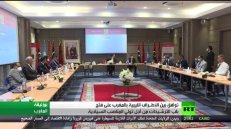 توافق بين الأطراف الليبية في محادثات المغرب
