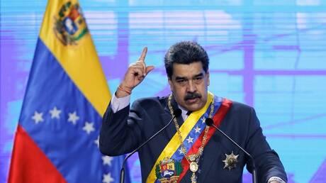 """مادورو يدين """"هجوما إرهابيا"""" استهدف خط أنابيب غاز في فنزويلا"""