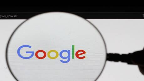 """""""Google"""" Suddenly an ambitious project shuts down"""