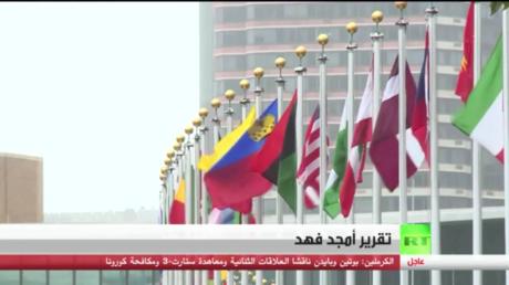 الأمم المتحدة تحث إسرائيل على وقف الاستيطان