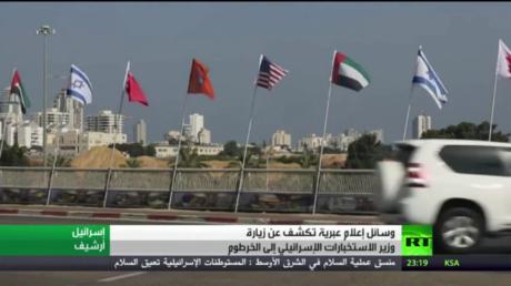 مباحثات إسرائيلية سودانية في الخرطوم