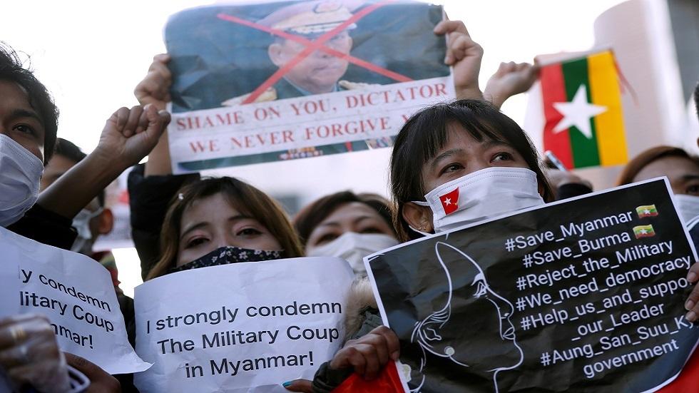 ردود دولية على انقلاب ميانمار.. بين الإدانات واعتباره