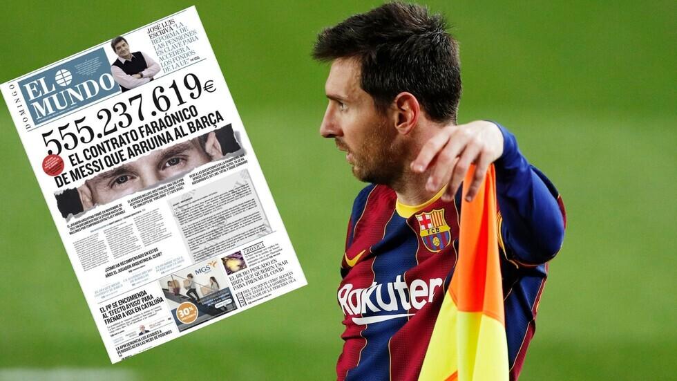 مدير العلاقات في برشلونة يكشف موقفه من أزمة عقد ميسي