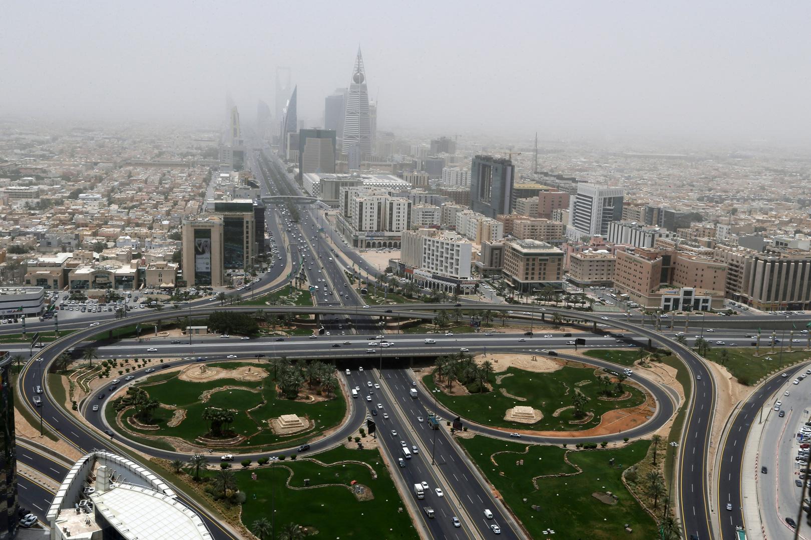 السعودية تحصر مهن