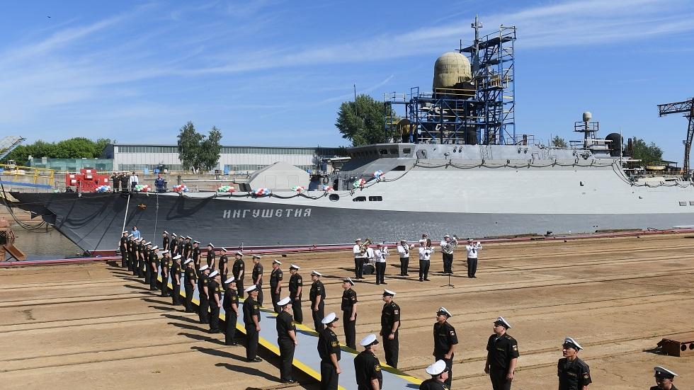أسطول البحر الأسود الروسي يتسلم سفينة جديدة مزودة بصواريخ