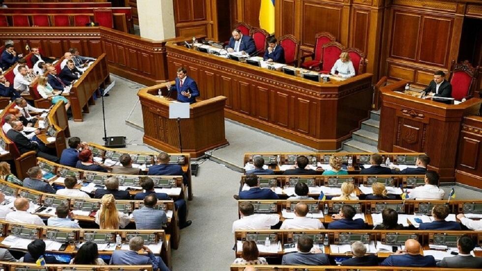 البرلمان الأوكراني (الرادا) - أرشيف