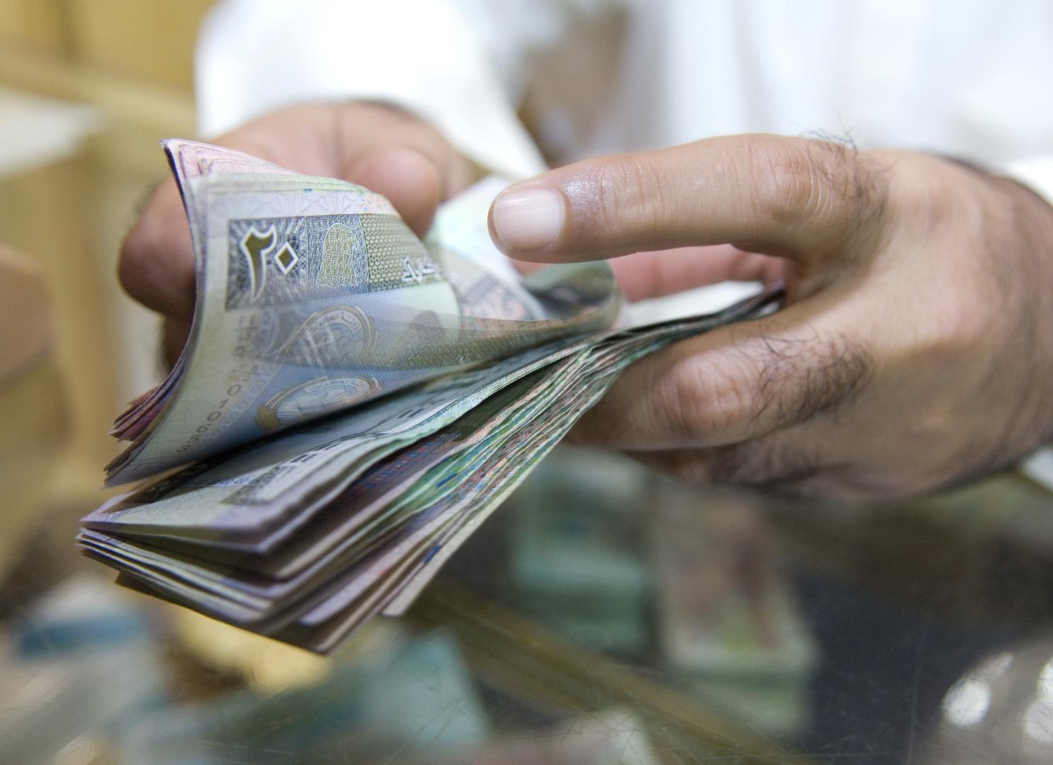 صورة تعبيرية - أوراق نقدية كويتية