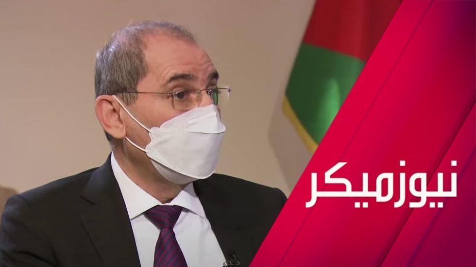 سوريا و إيران وأمن الخليج والقضية الفلسطينية.. رؤية أردنية لأزمات المنطقة..