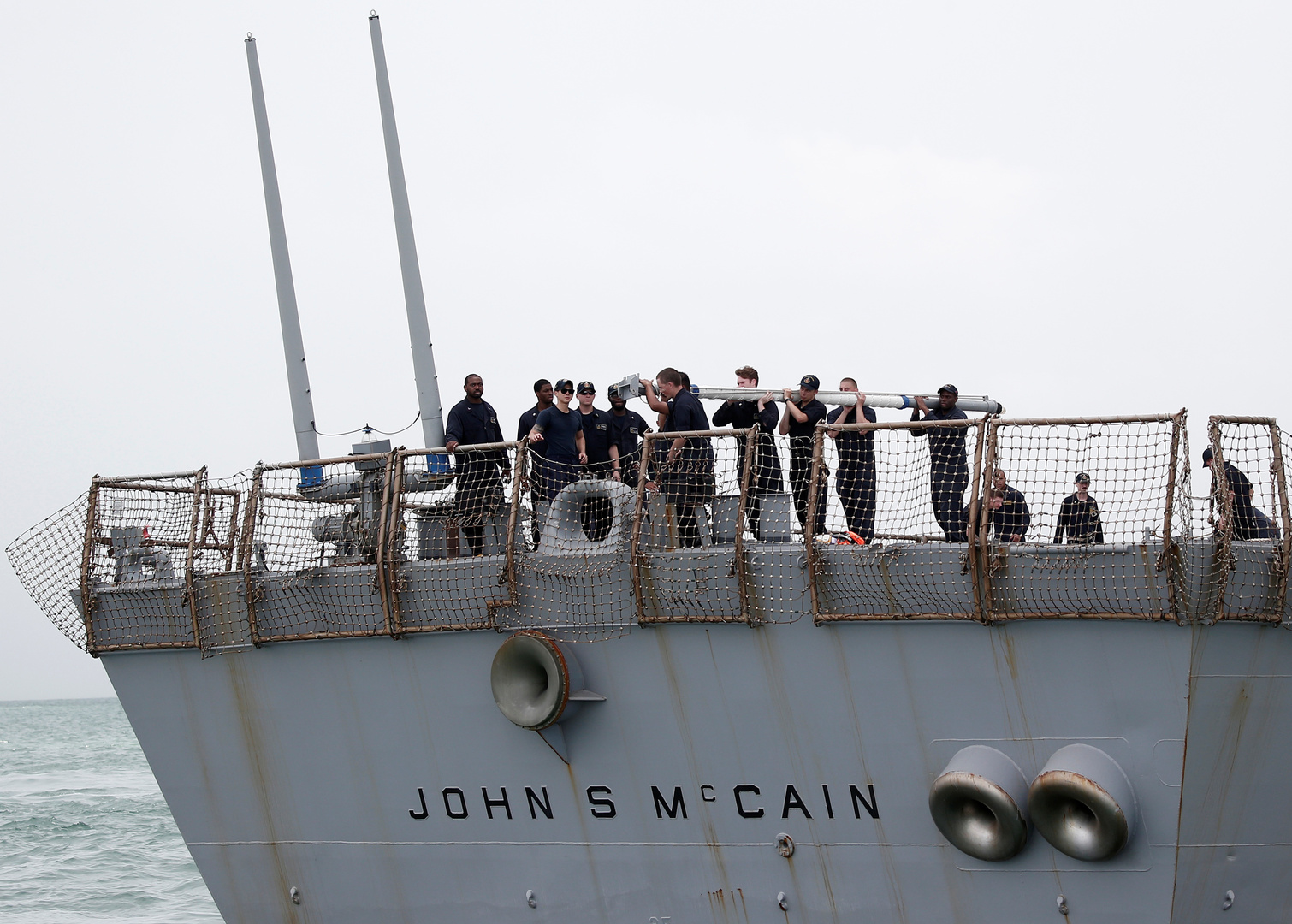 سفينة USS John S McCain