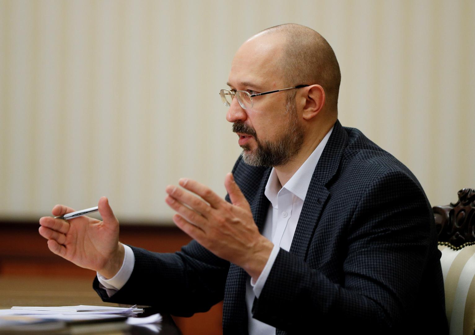 رئيس الوزراء الأوكراني: نصف <a href='/tags/174792-%D8%A7%D9%84%D8%A3%D9%88%D9%83%D8%B1%D8%A7%D9%86%D9%8A%D9%8A%D9%86'>الأوكرانيين</a> غير مستعدين للتطعيم