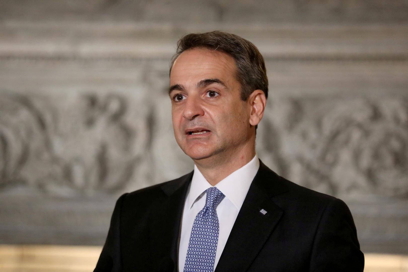 رئيس وزراء اليونان: المفاوضات البحرية مع تركيا ستستأنف في غضون شهر