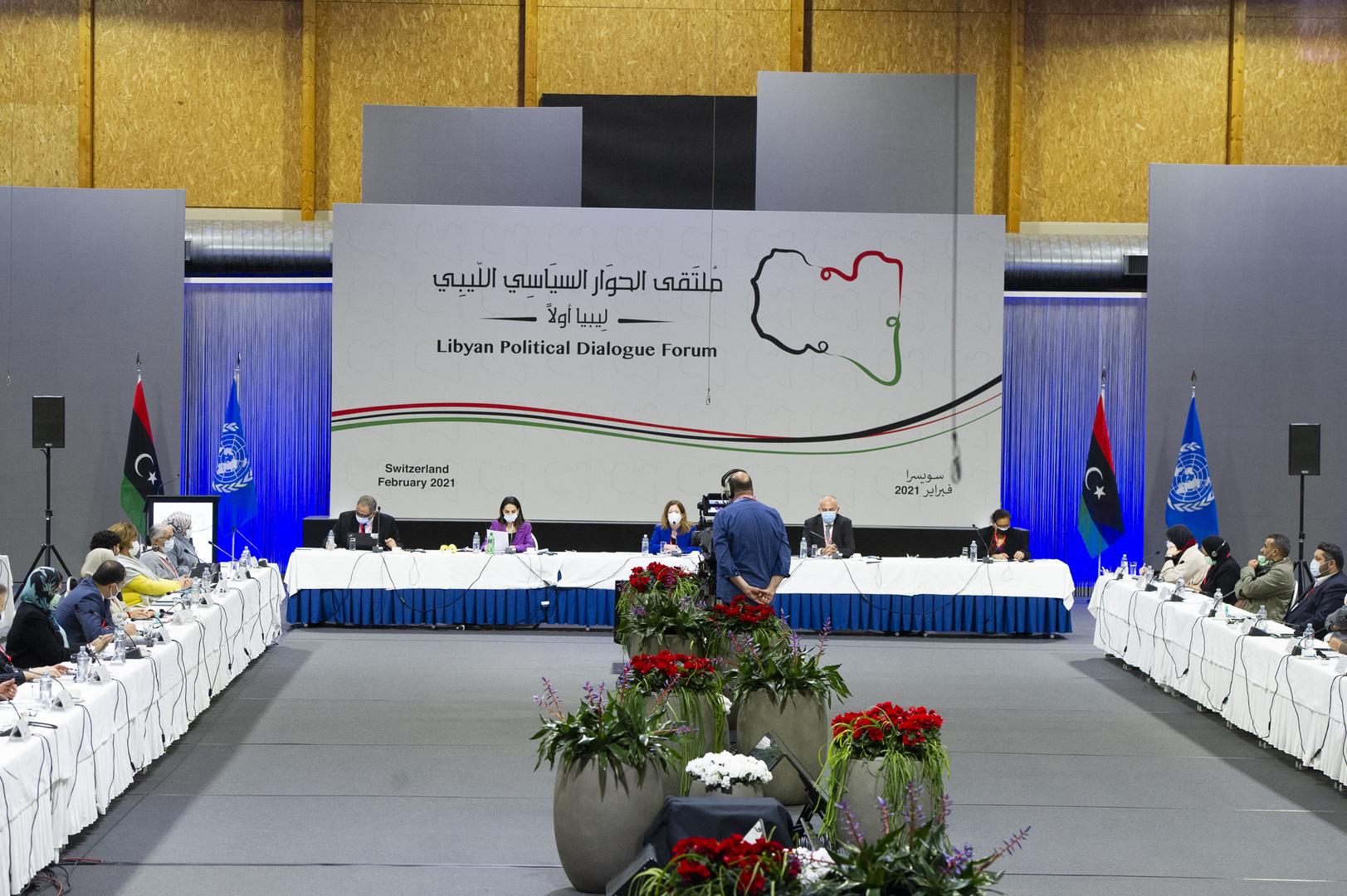 ليبيا على موعد اليوم مع انتخاب سلطة تنفيذية جديدة