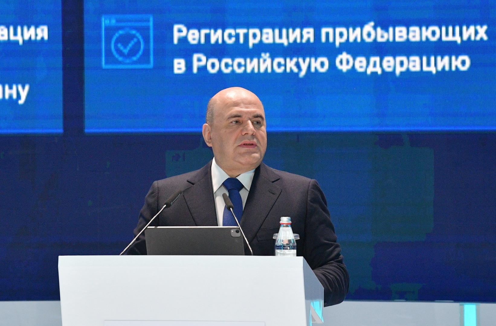رئيس الحكومة الروسيةميخائيل ميشوستين