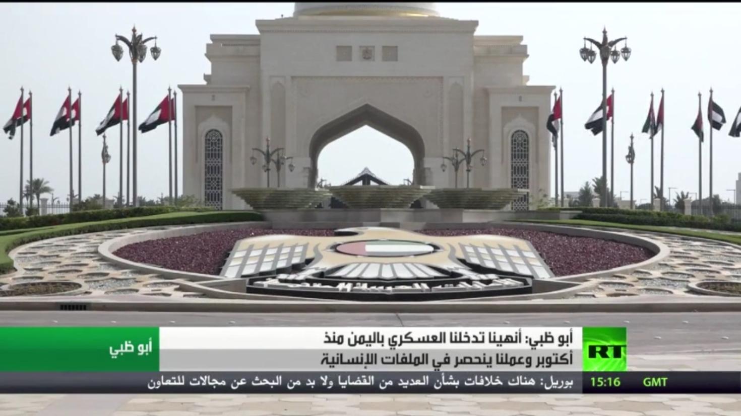 أبوظبي: لا نتدخل عسكريا في اليمن