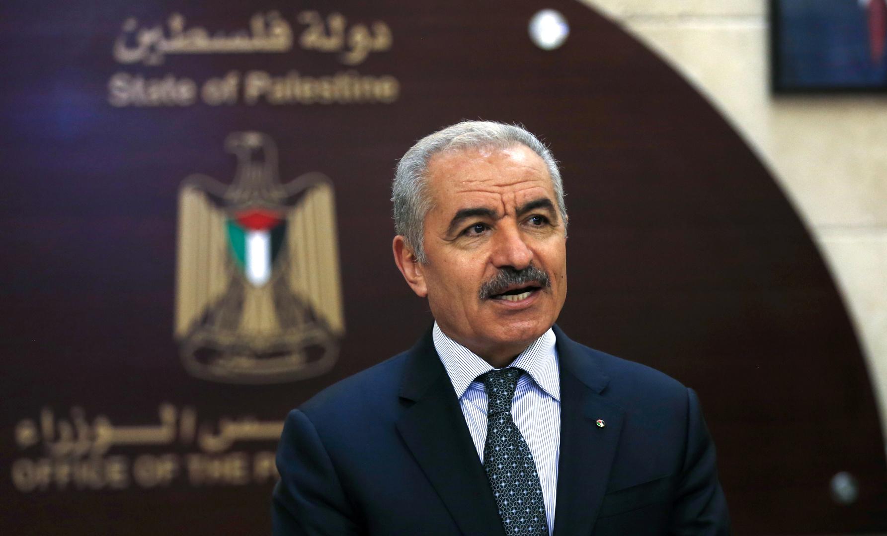 رئيس الوزراء الفلسطيني، محمد اشتية.