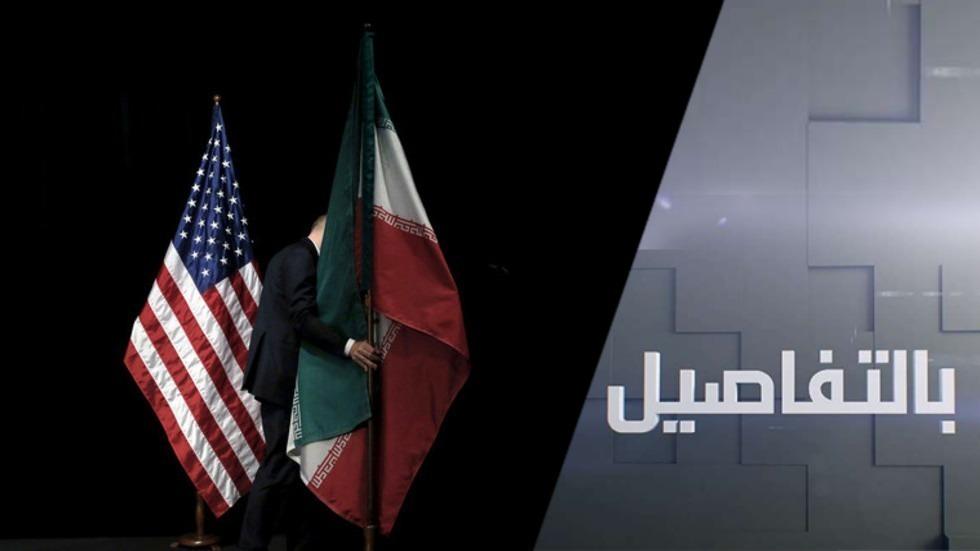 إدارة بايدن.. اتفاق نووي جديد بملعب إيران