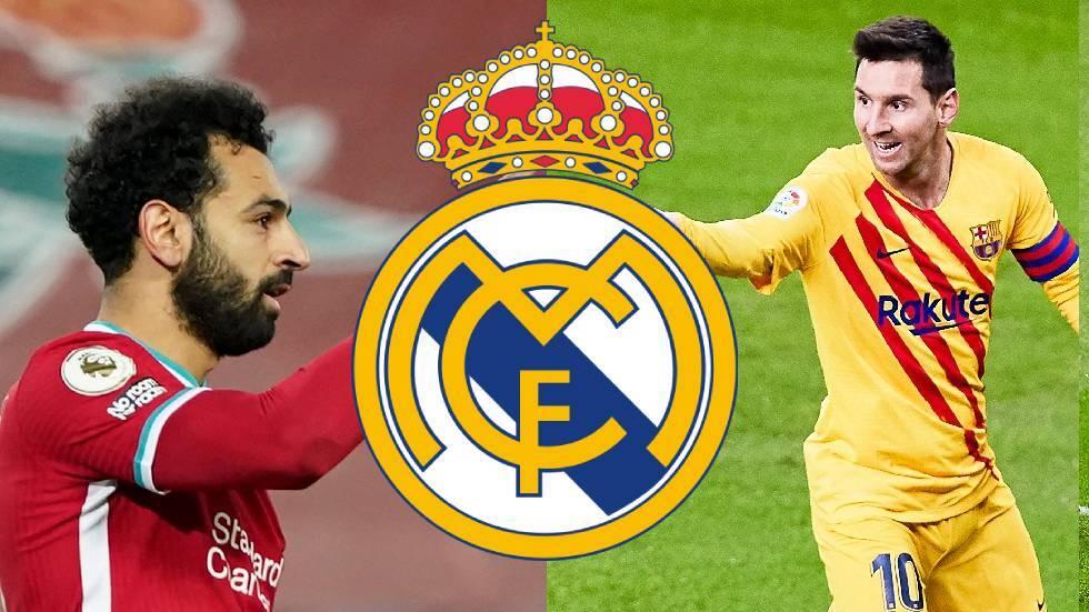 ميسي قد يلعب دورا في انتقال صلاحإلى ريال مدريد