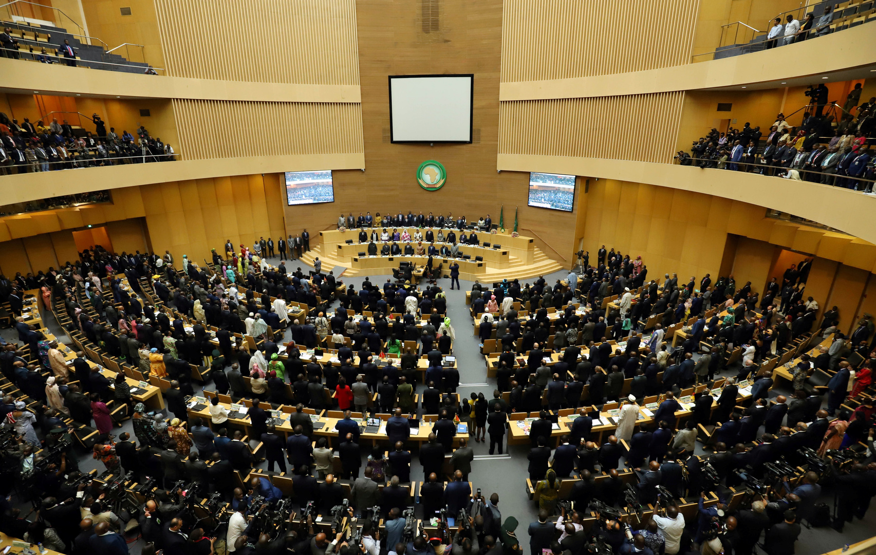 أشغال القمة الـ 33 للاتحاد الإفريقي في فبراير 2020 بالعاصمة الإثيوبية أديس أبابا.