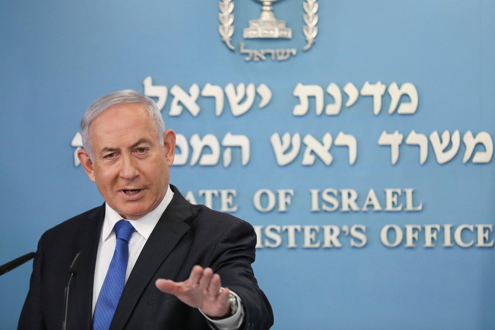 نتنياهو: تحقيق محكمة الجنايات الدولية مع إسرائيل مجرد معاداة السامية