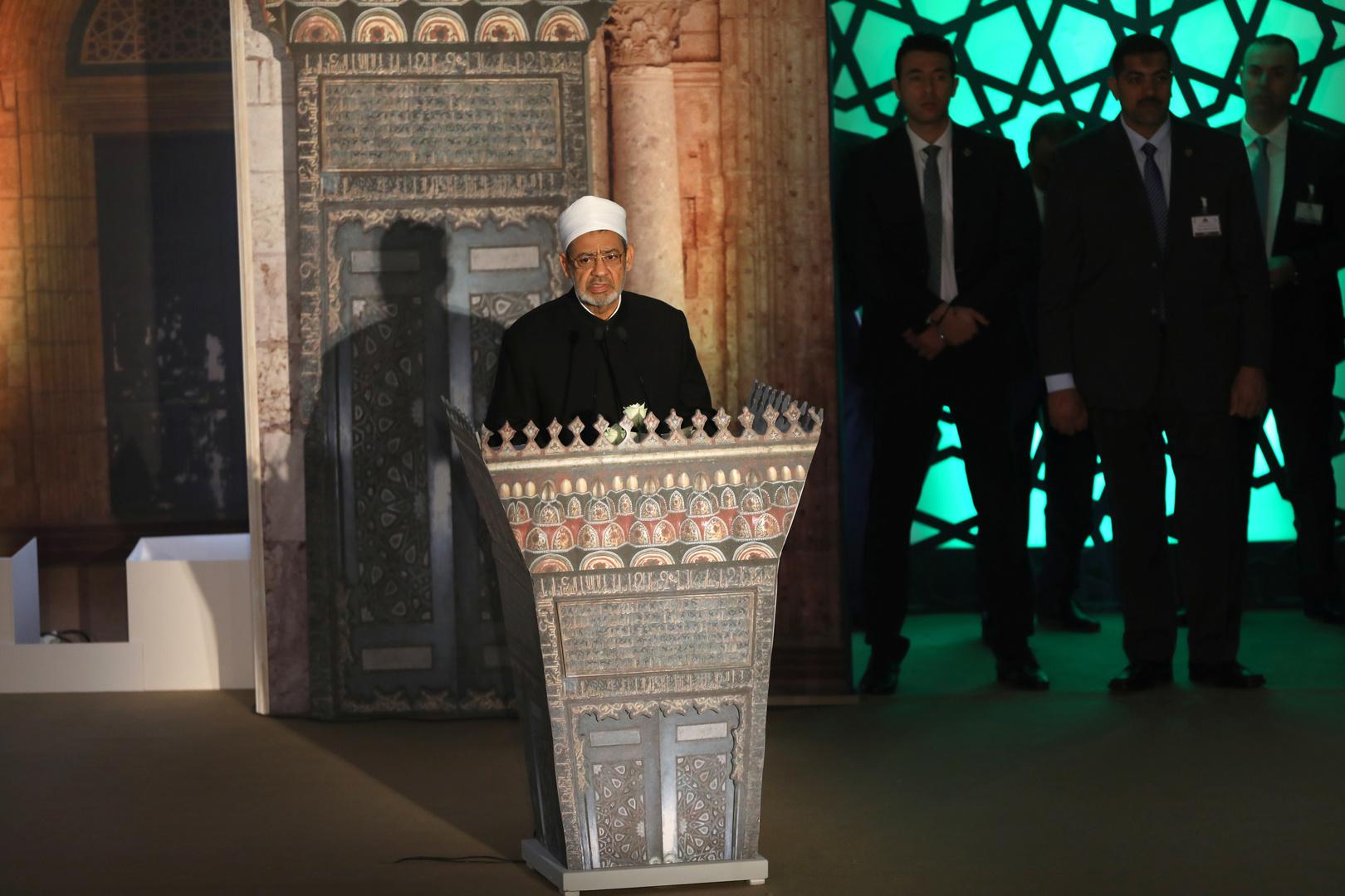 الشيخ أحمد الطيب