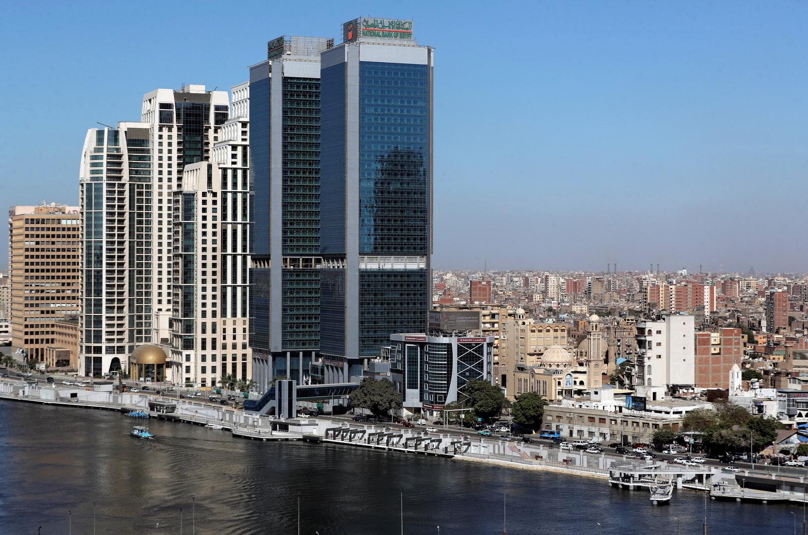 القاهرة.