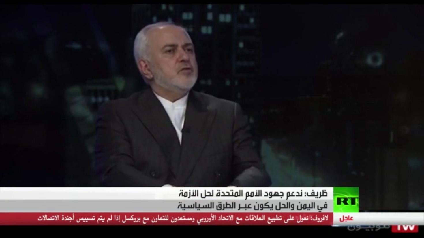 ظريف: ندعم الأمم المتحدة في حل أزمة اليمن