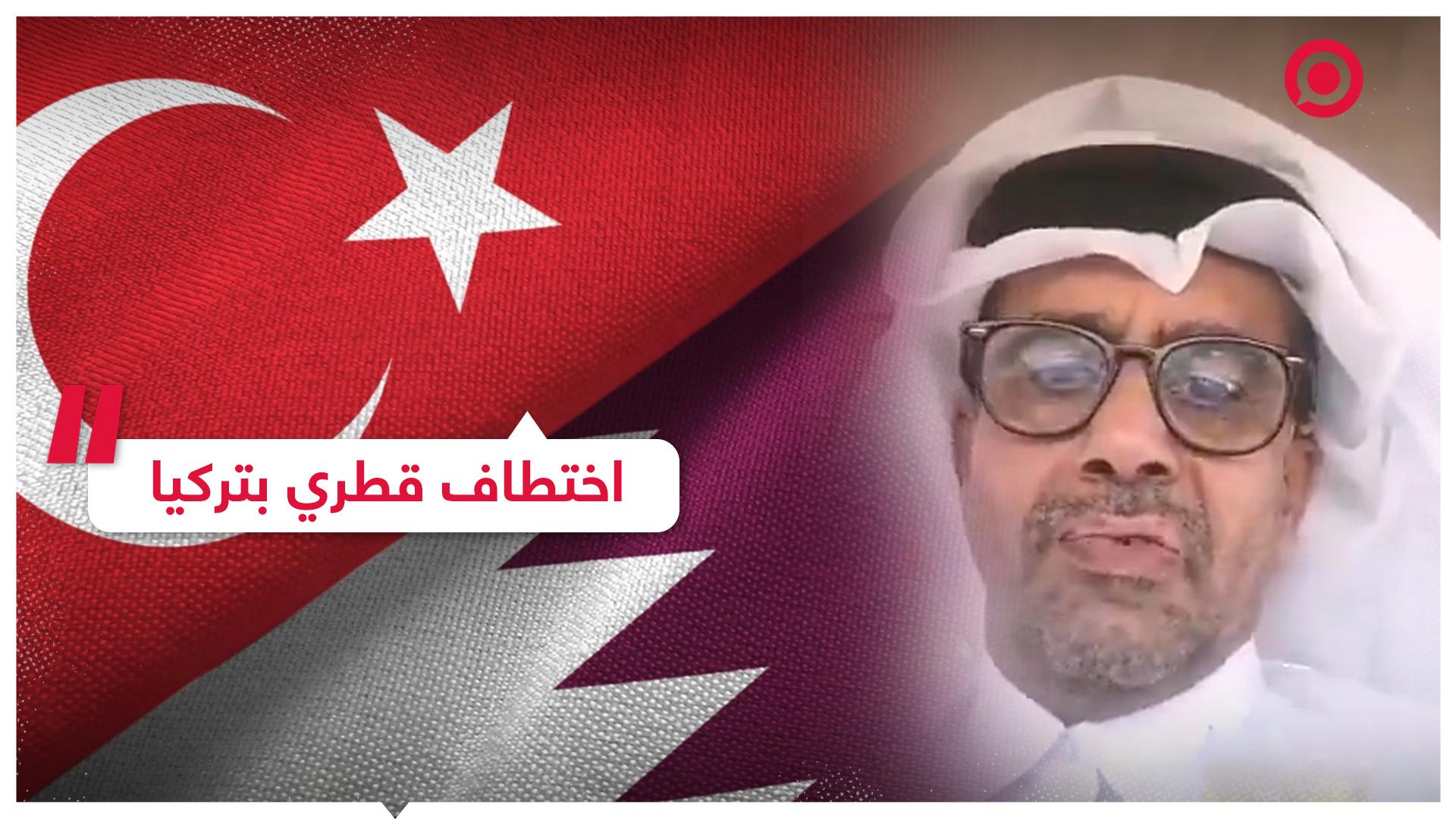رجل أعمال قطري يتحدث عن تفاصيل اختطافه في تركيا