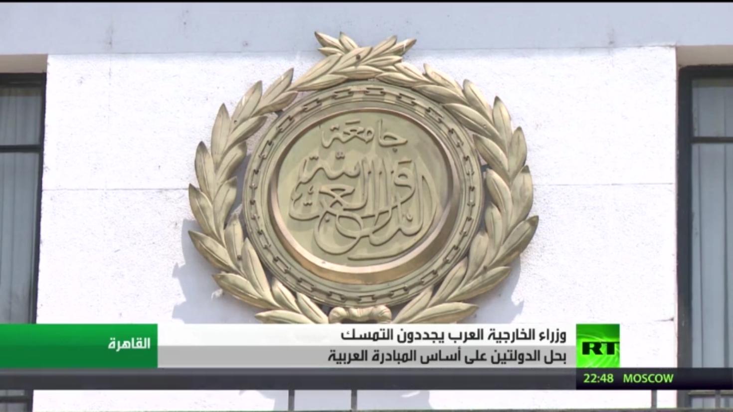 اجتماع وزراء الخارجية العرب الطارئ بالقاهرة
