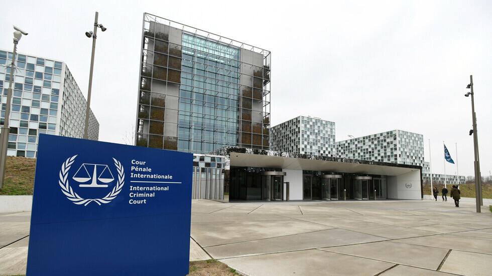 مقر المحكمة الجنائية الدولية في لاهاي.