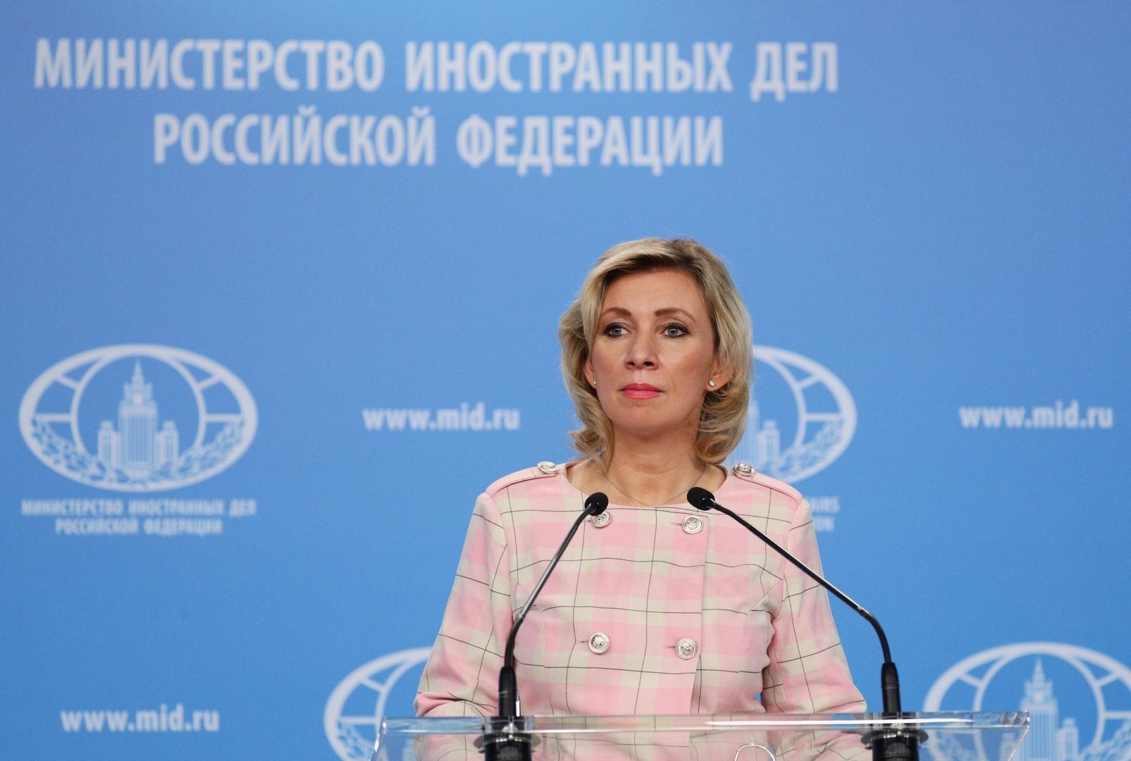 الخارجية الروسية: هناك طابور من دول مستعدة للتعاون مع روسيا حول
