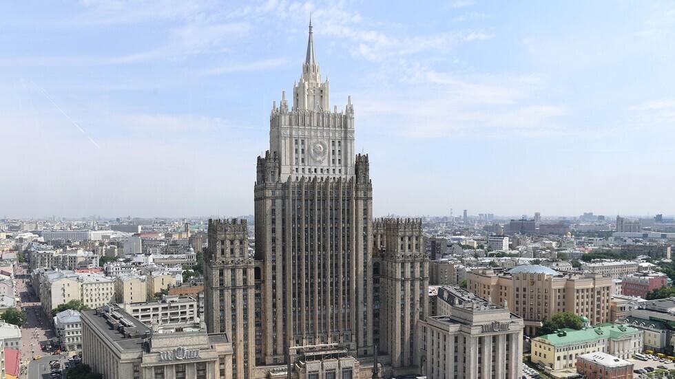 مبنى وزارة الخارجية الروسية.