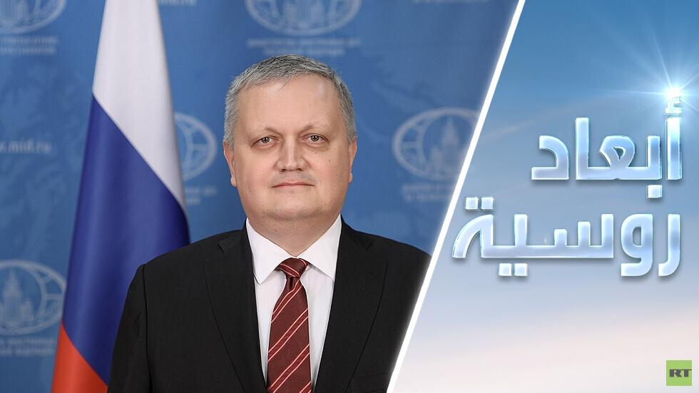 يوم الدبلوماسي الروسي .. من القاهرة